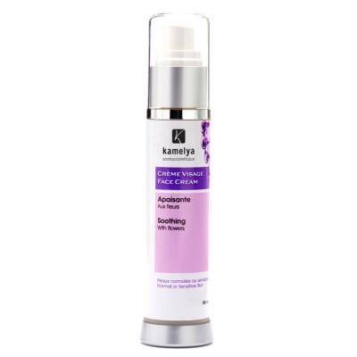 Crème visage jour et nuit apaisante (50 ml)
