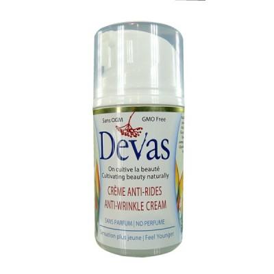 Crème anti-rides (visage et cou)- Sans parfum  (50 ml)