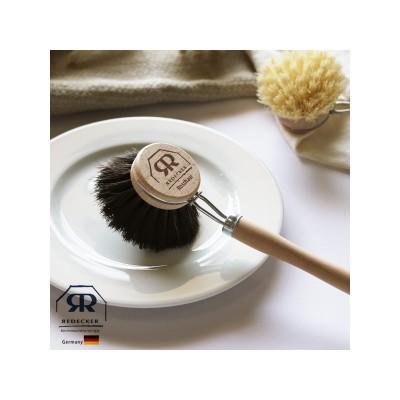 Brosse à vaisselle Redecker (poils souples)
